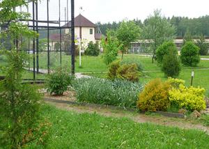 """""""Парк птиц """" Воробьи был открыт для посещения в июне 2005 года."""